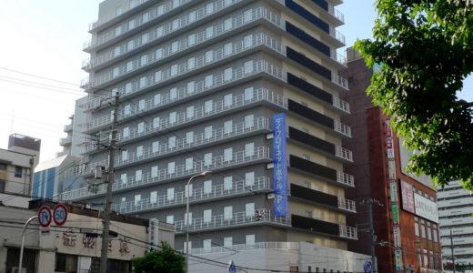 ダイワロイネットホテル上本町