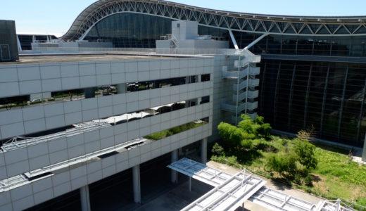関西国際空港-旅客ターミナルビル