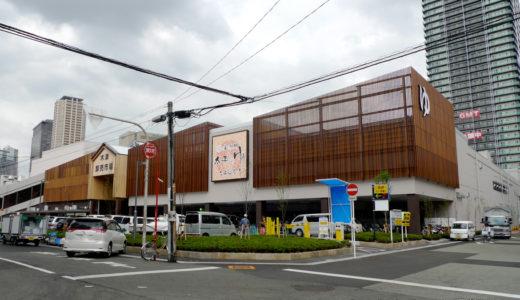 大阪木津地方卸売市場 再開発事業