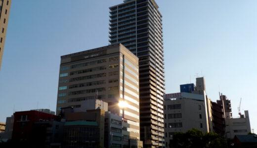 ブリリアタワー神戸元町 10.09
