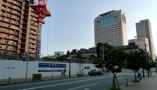 プラウドタワー神戸 県庁前 10.09