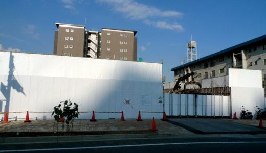 東灘区甲南町五丁目タワーマンション計画