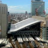 JR大阪駅改修で乗降客数は6万人増の91万人へ