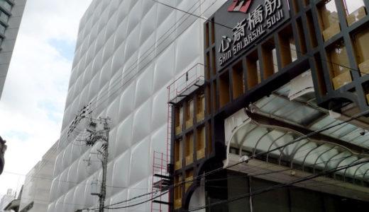 日本初のグローバル旗艦店「ユニクロ心斎橋店」本日オープン!