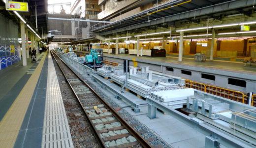 大阪駅7・8番のりば拡幅工事 10.10