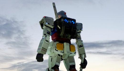【番外編】RX-78-2 ガンダム