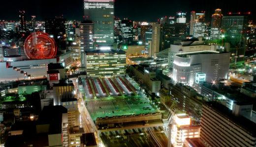 Night view of Umeda, Osaka 10.10