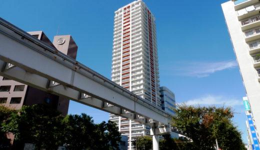 オリエント トラストタワー北九州