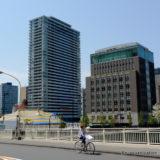 大阪市近代美術館、規模縮小し 平成28年の完成目指す