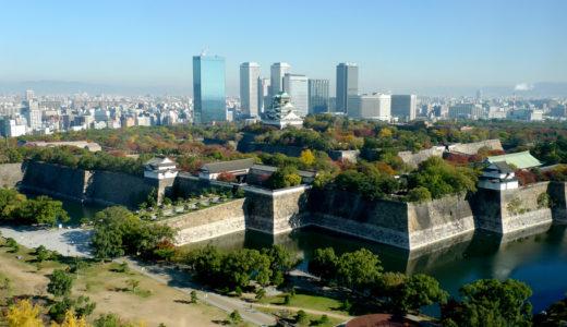 大阪城公園とOBP(秋)