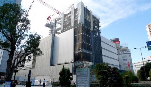 遠鉄百貨店-新商業ビル建設工事 10.10