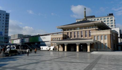 JR奈良駅高架化工事 10.11