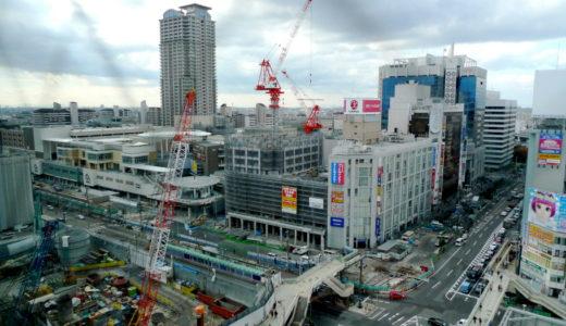 abeno CUSE TOWN(あべのキューズタウン)10.11