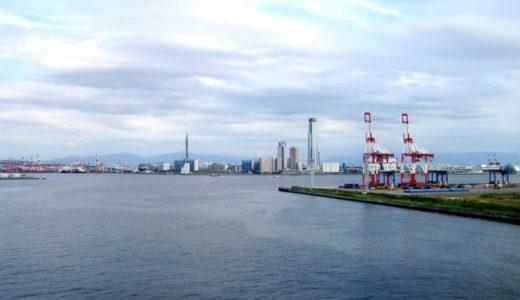 南港を眺めてみた