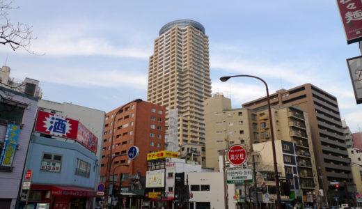 トア山手 ザ・神戸タワー