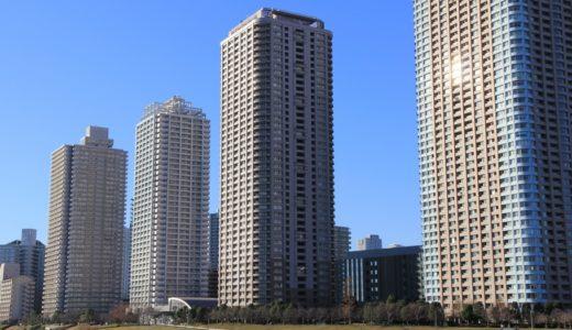 リバーシティ21・イーストタワーズⅡ