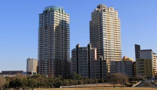 セントラルパーク ウエスト・シータワー/イースト・幕張パークタワー