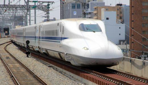 東海道新幹線が23年ぶりにスピートアップ、最高速度は285km/hに向上!