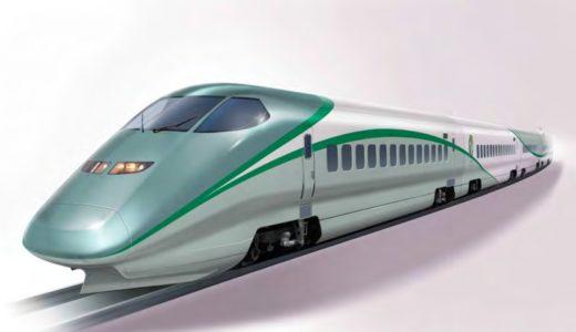 山形新幹線に足湯付き観光車両「とれいゆ」を導入!福島~新庄間を中心に臨時列車として7月から運行開始
