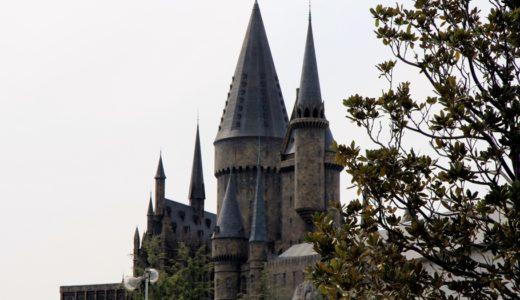 USJのパリーポッターのテーマパーク「ウィザーディング・ワールド・オブ・ザ・ハリー・ポッター」は7月15日オープン!