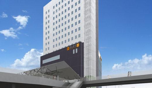 岡山駅西口ビル(仮称) 12.02