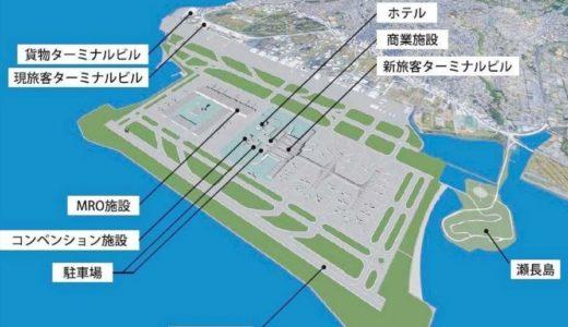 大那覇空港構想が浮上!滑走路間にターミナルビル移設し本格的な国際空港を整備する将来計画が纏まる