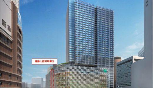 梅田1丁目1番地計画ー新阪急ビル側の建設工事の状況 17.04