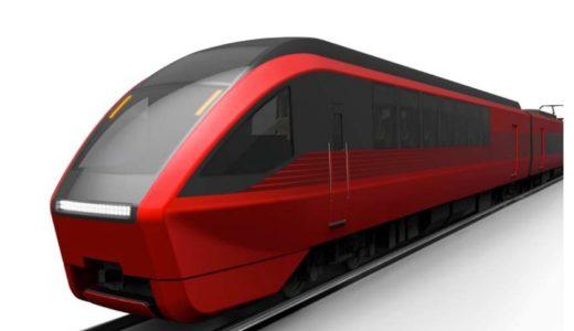 近鉄が「新型名阪特急」の投入を正式発表。次世代特急車は真っ赤な外装で従来のイメージを一新。2020年のデビューを予定!