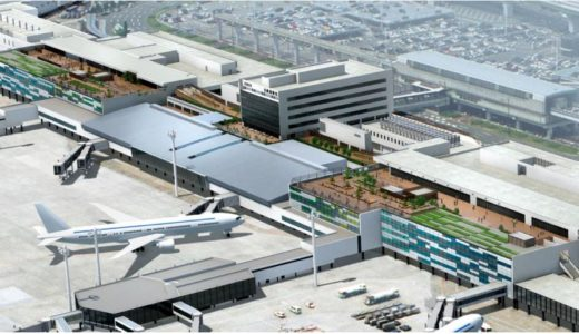 大阪国際空港(伊丹空港)ターミナル改修プロジェクトー2020年の全面改修に先立ち、中央エリアが2018年4月18日にリニューアルオープン!