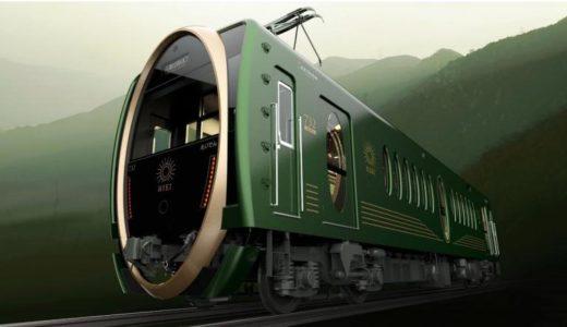 「ひえい」叡山電車の新しい観光用車両 のデビュー日は2018年3月21日(水・祝)に決定!