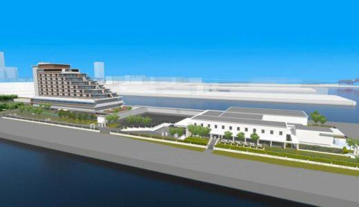ラ・スイート社が手がける神戸都心のウォーターフロント再開発、新港第一突堤用地「(仮称)神戸新港第一突堤プロジェクト」建設着工!