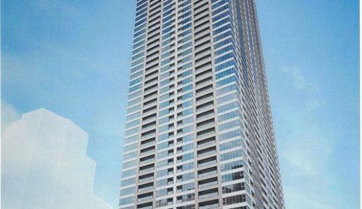特報!もと大阪北小学校・曾根崎幼稚園跡地の事業者は住友不動産に決定、52階建ての超高層タワーマンションを建設!