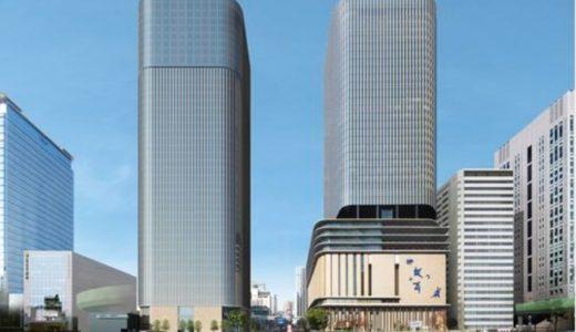 朝日新聞社の新ビルに入居する国際級ホテルはリーガロイヤルホテルの新ブランドラグジュアリーホテル!
