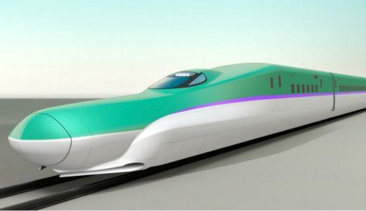 北海道新幹線の車両はJR東日本のE5系をベースにした「H5系」、グランクラスも連結