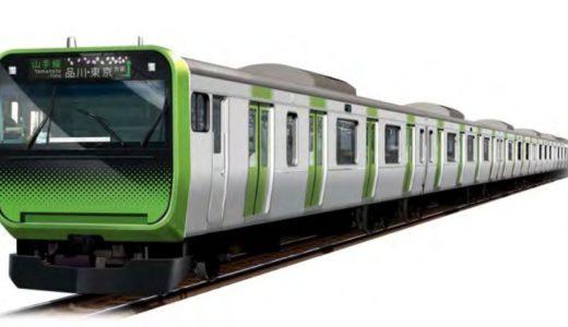 JR東日本が山手線に新型車両「E235系」を導入、先行量産車は来秋運転開始!
