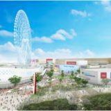 日本最大の観覧車や海遊館が運営する新水族館も進出する(仮称)エキスポランド跡地複合施設開発事業の建設状況 14.09