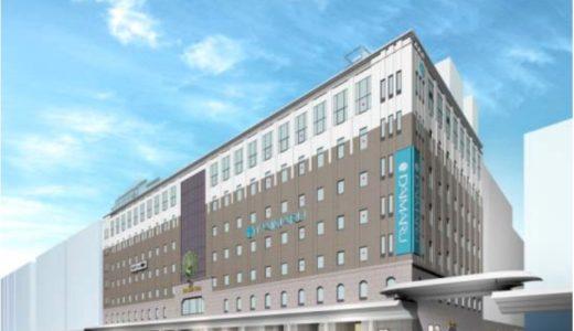 大丸京都店の外壁が半世紀振りにリニューアル、心斎橋店をモチーフに神戸・札幌店のネオ・クラッシックデザインを継承!