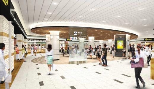 新大阪駅にJR西日本の在来線改札内における 最大規模の商業施設「エキマルシェ新大阪」が誕生!