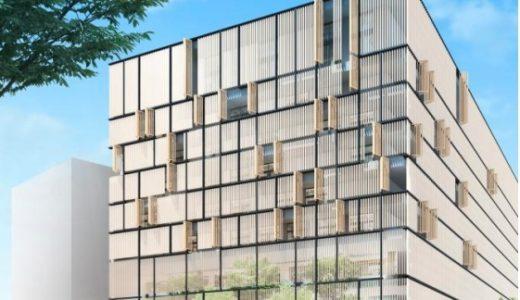 京阪が新たに展開する複合施設「BIO-Style 京都・四条河原町プ ロジェクト」