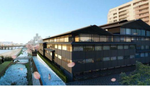 西鉄が京都の木屋町御池南東角に高級ホテルを出店!投資額は約100億円で2016年夏に開業