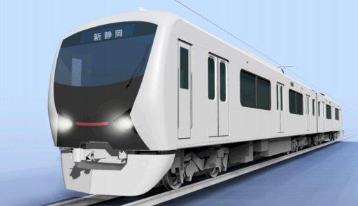 静鉄電車が約40年ぶりに新型車両導入、2016年春より運行開始予定!