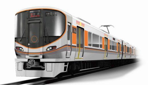 大阪環状線に3ドアの新型車両「323系」を168両投入、国鉄時代の車両すべてを置き換え!