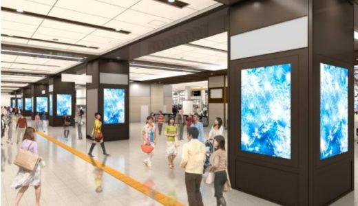 阪急梅田駅3階改札外コンコースにパナソニック製「4K 対応84インチ24面」の 広告用大画面デジタルサイネージを導入!
