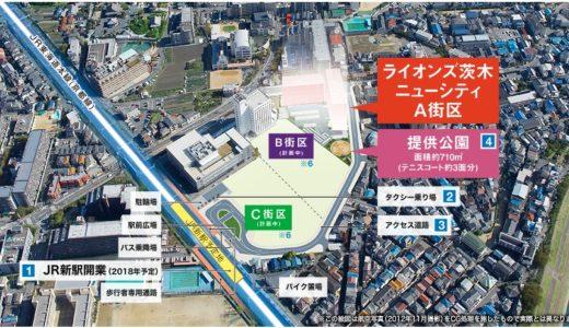 JR京都線の茨木駅-摂津富田駅間に設置される新駅(仮称)JR総持寺駅の状況14.12