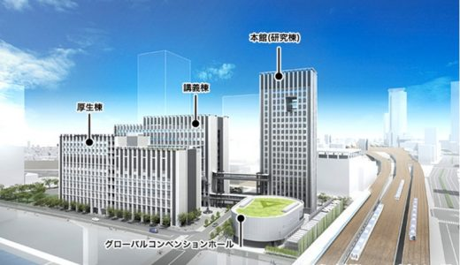 愛知大学名古屋校舎第2期工事の状況 15.09