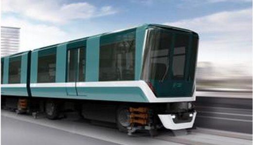 神戸新交通ー六甲ライナーに開業以来となる新型車両導入が決定!