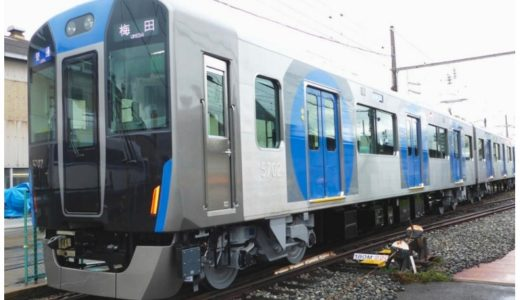 阪神電鉄が新型ジェットカー5700系を導入すると発表!