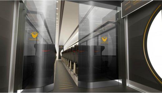 京阪プレミアムカーのサービス開始は2017年08月20日に決定!全席指定の「ライナー」も登場しラッシュ時の有料着席保証サービスを開始