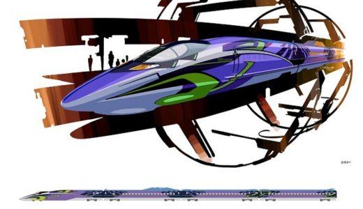 「新幹線:エヴァンゲリオン プロジェクト」始動! 2015年11月7日より「500 TYPE EVA」の運転を開始!
