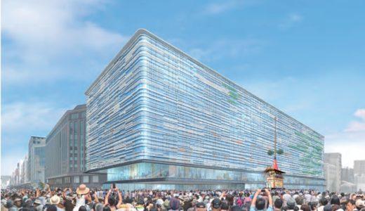 京都産業会館を建替える再開発計画、京都経済センター(仮称)整備計画の状況 16.01